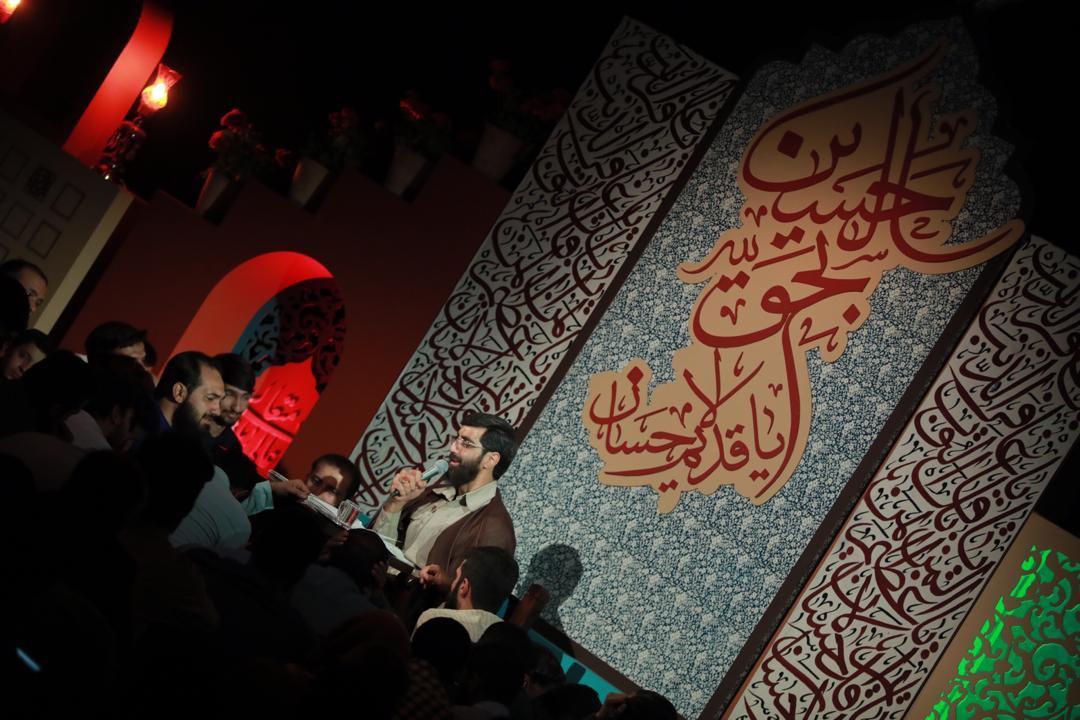 سید رضا نریمانی رمضان