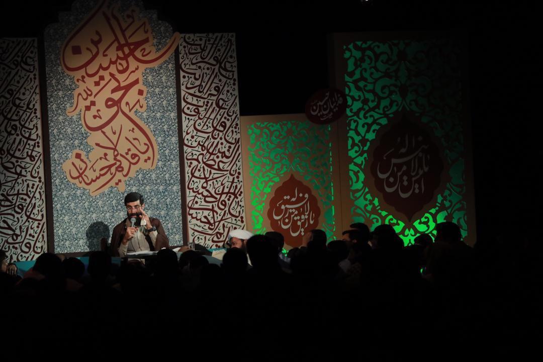 نریمانی شب اول رمضان